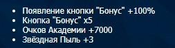 18.jpg.27a6f054b465fd3681ec42193c22164f.jpg